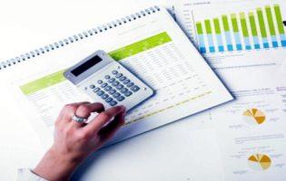DinheiramaCast: Investidores de olho na inflação em 2013