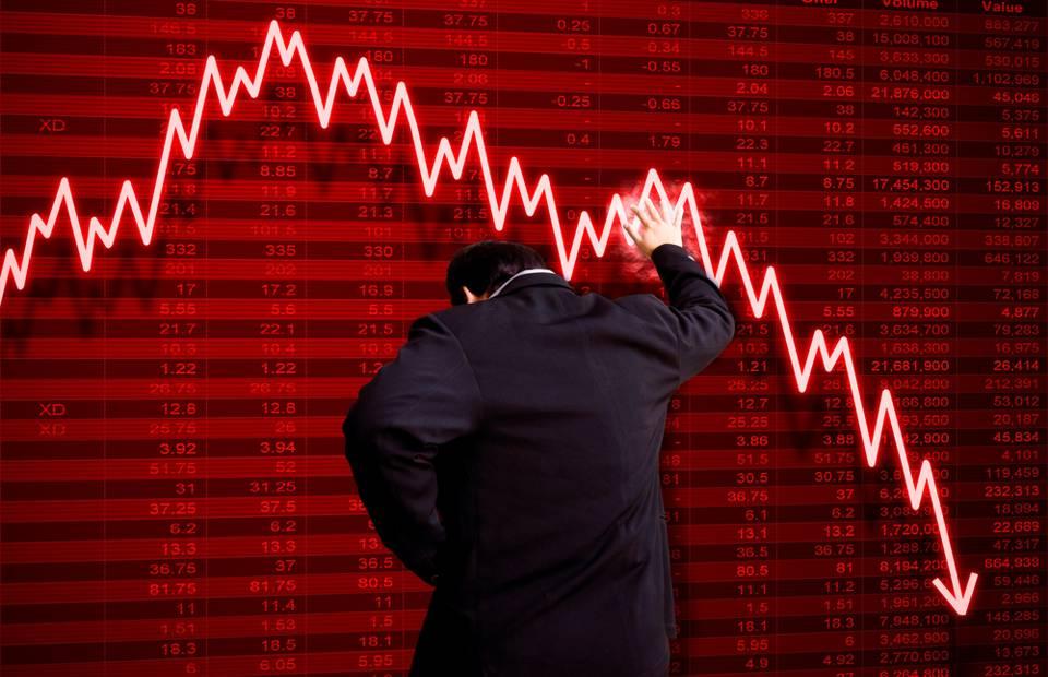 Economia Brasileira: Resultados ruins e o que esperar para o final de 2014